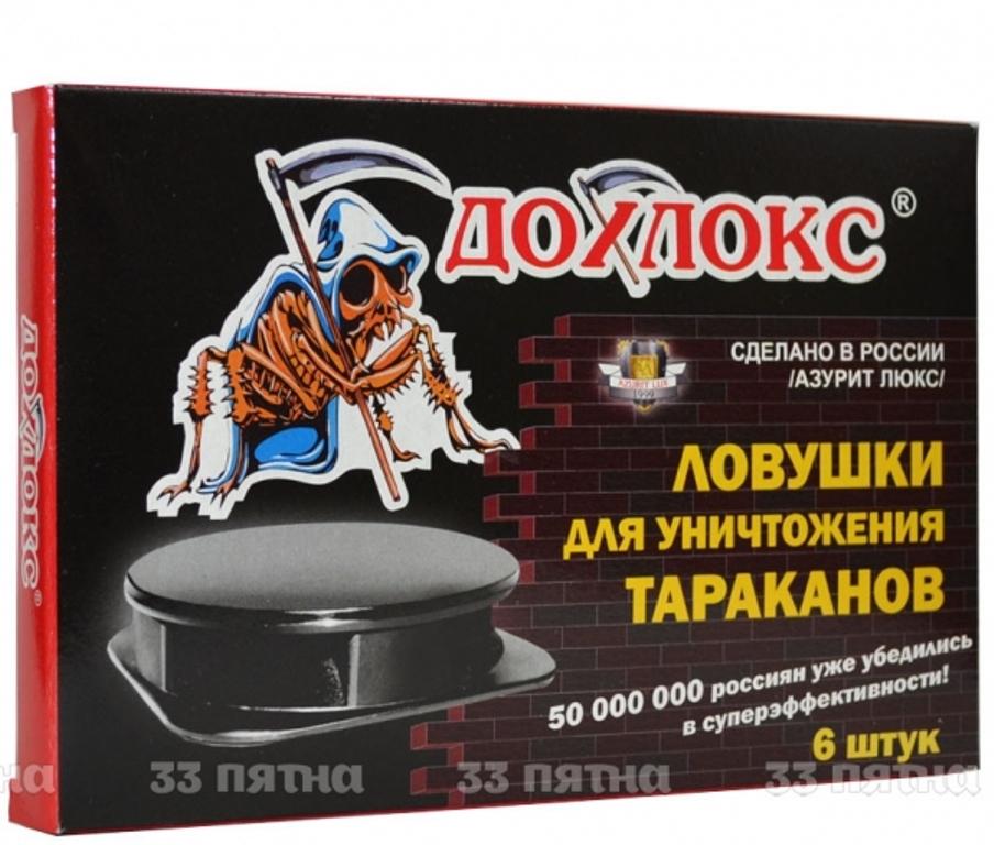 Применение геля дохлокс против тараканов
