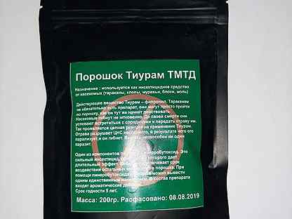 Тиурам от тараканов: описание, инструкция по применению и отзывы