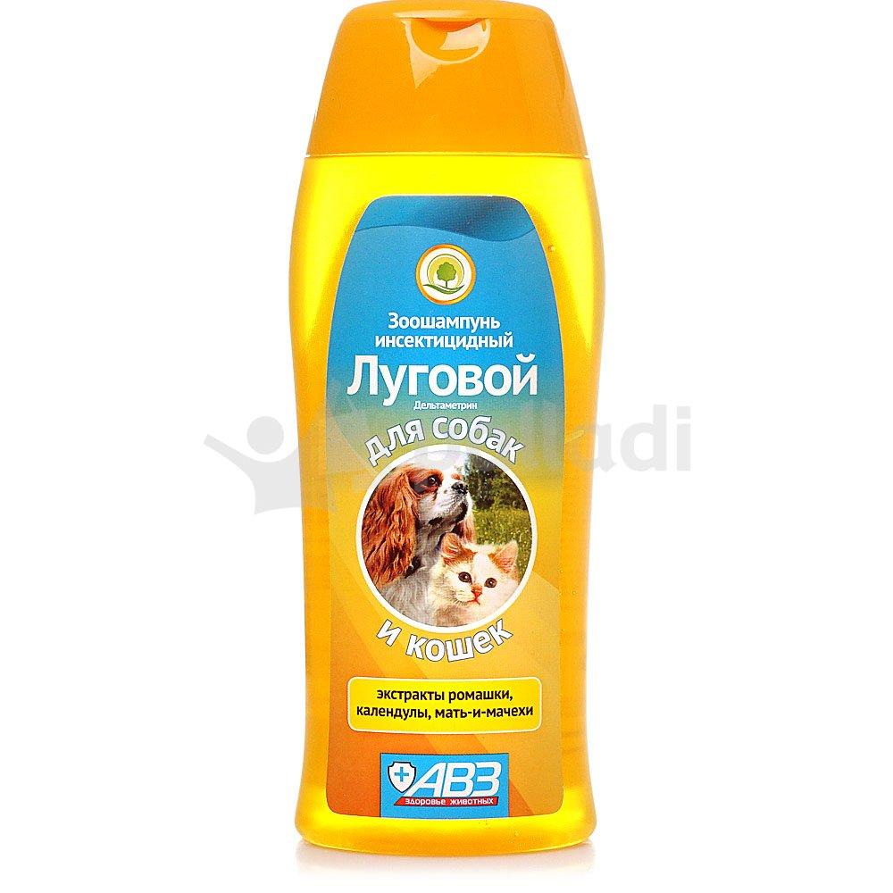 Шампунь шампунь луговой инсектицидный для собак и кошек от блох авз