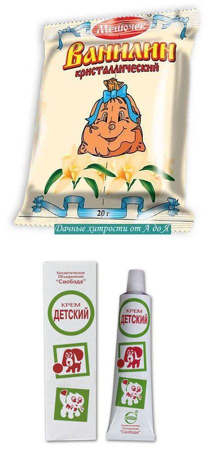 Ванилин от комаров, безопасное и эффективное народное средство