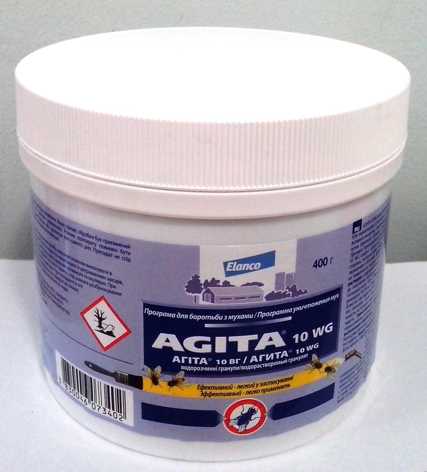 Агита от мух — инструкция, эффективность и отзывы