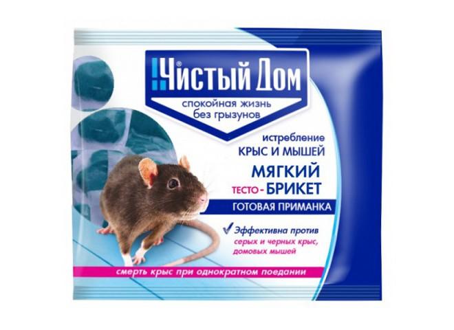 Виды эффективных средств от крыс