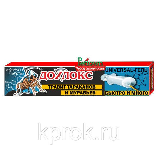 Дохлокс от тараканов – купить гель дохлокс, отзывы о средстве