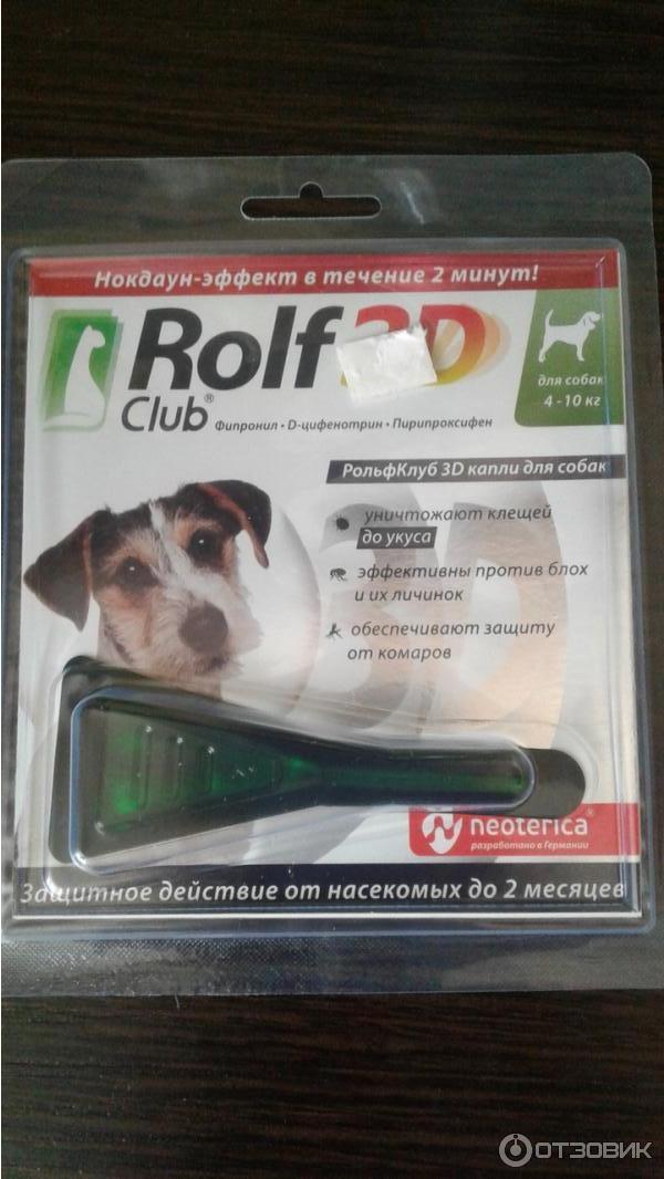 6 видов капель от блох для собак. Как использовать и какие выбрать