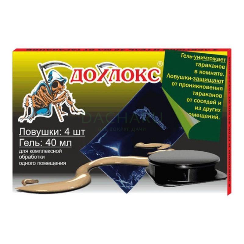 Гель дохлокс для уничтожения тараканов: состав, применение, отзывы