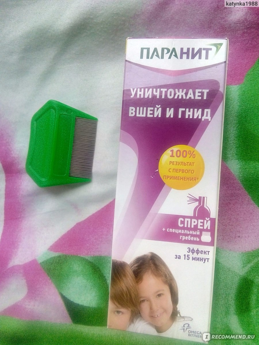 Шампуни от вшей и гнид для детей за один раз