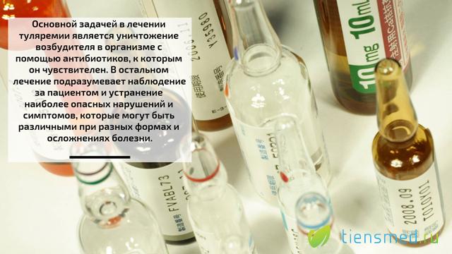 Прививка от туляремии: что это такое, побочные эффекты, противопоказания