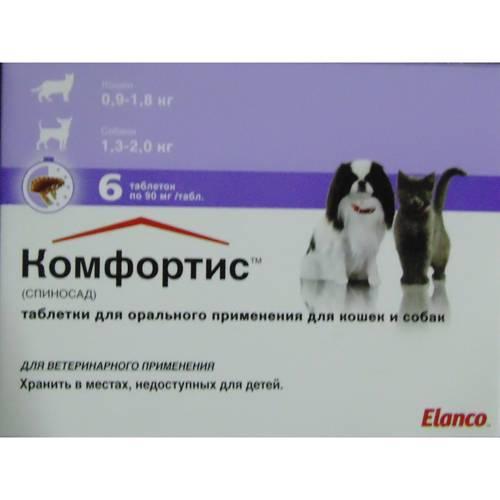 Таблетки от блох комфортис: инструкция по применению для кошек и собак, показания и противопоказания
