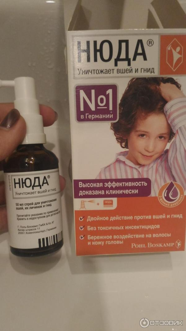 Лечение вшей у беременных