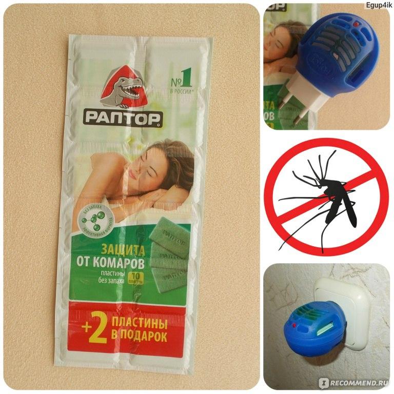 Раптор от комаров: принцип действия и его свойства, виды