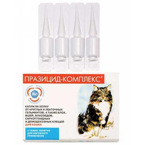 Инъекция для кошек от блох