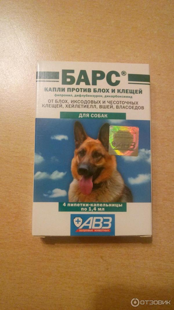 Барс капли против блох и клещей для собак и кошек: инструкция, описание