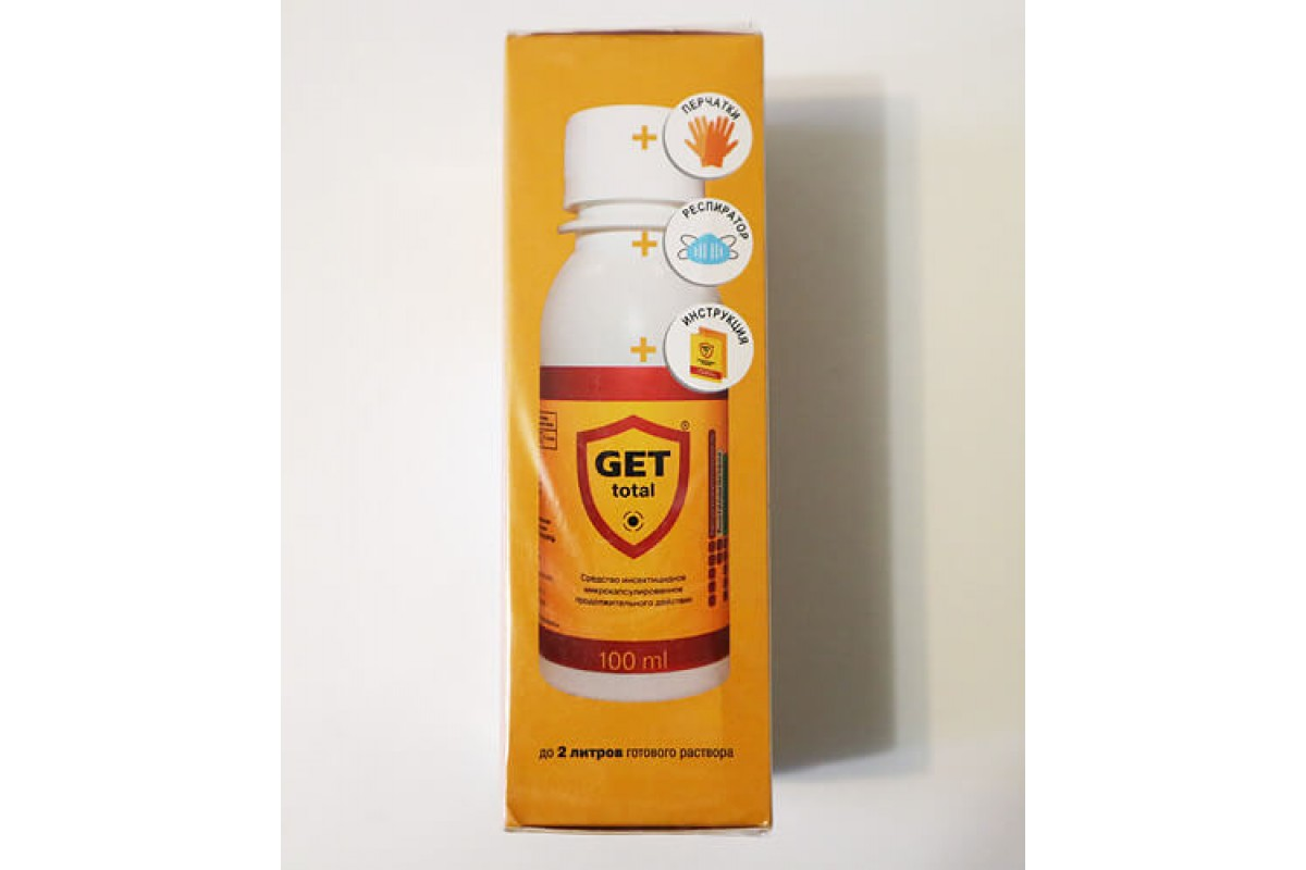 """❶ """"гет"""" (""""get"""") средство от клопов с реальными отзывами покупателей: новейший препарат по борьбе с клопами с простой инструкцией по применению."""