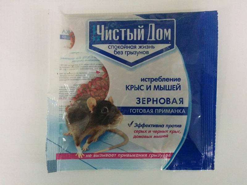 Отрава от мышей: виды, как сделать в домашних условиях, отзывы, как выбрать безопасное для домашних животных средство