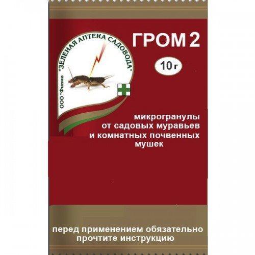 Гром-2 от мошек и муравьёв инструкция по применению и отзывы, меры предосторожности