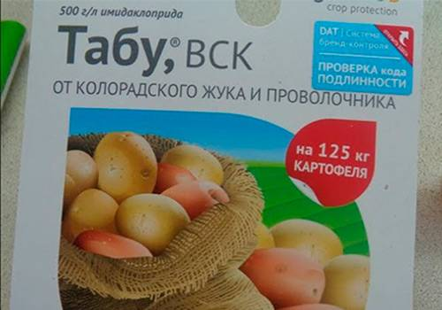 ✅ табу для обработки картофеля: инструкция по применению препарата - tehnomir32.ru