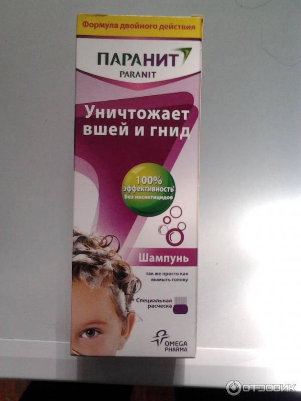 Шампунь от вшей и гнид - топ-6 препаратов
