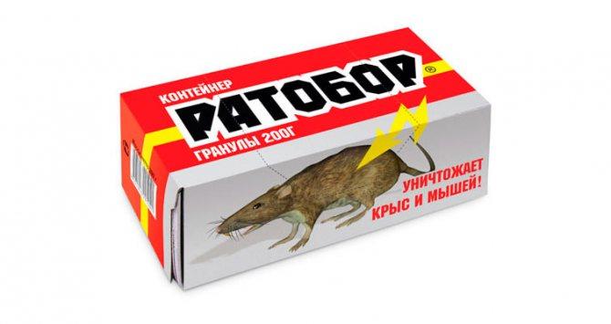 Как избавиться от крыс в доме – 10 лучших препаратов