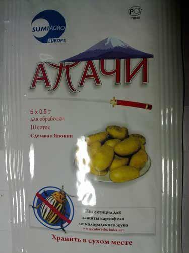 ᐉ апачи от колорадского жука для картофеля – инструкция - roza-zanoza.ru