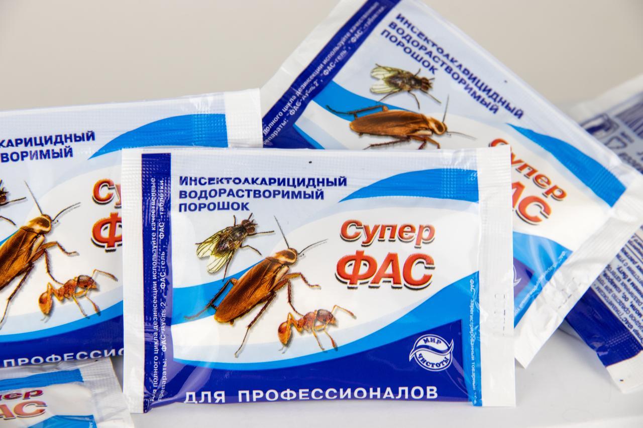 Таблетки фас от тараканов: описание, отзывы и инструкция по применению