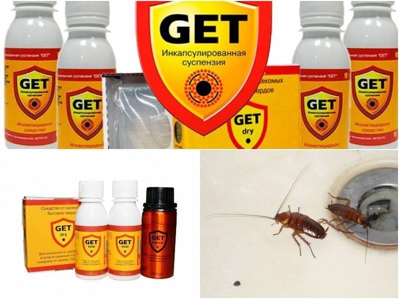 Лучшее и эффективное средство от тараканов в квартире — избавляемся в домашних условиях