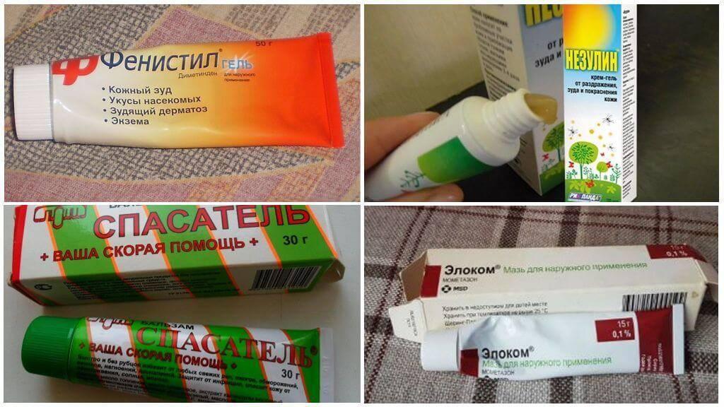Мазь фенистил: когда назначают, от чего помогает, состав, цена, инструкция при аллергии для детей, беременности при зуде