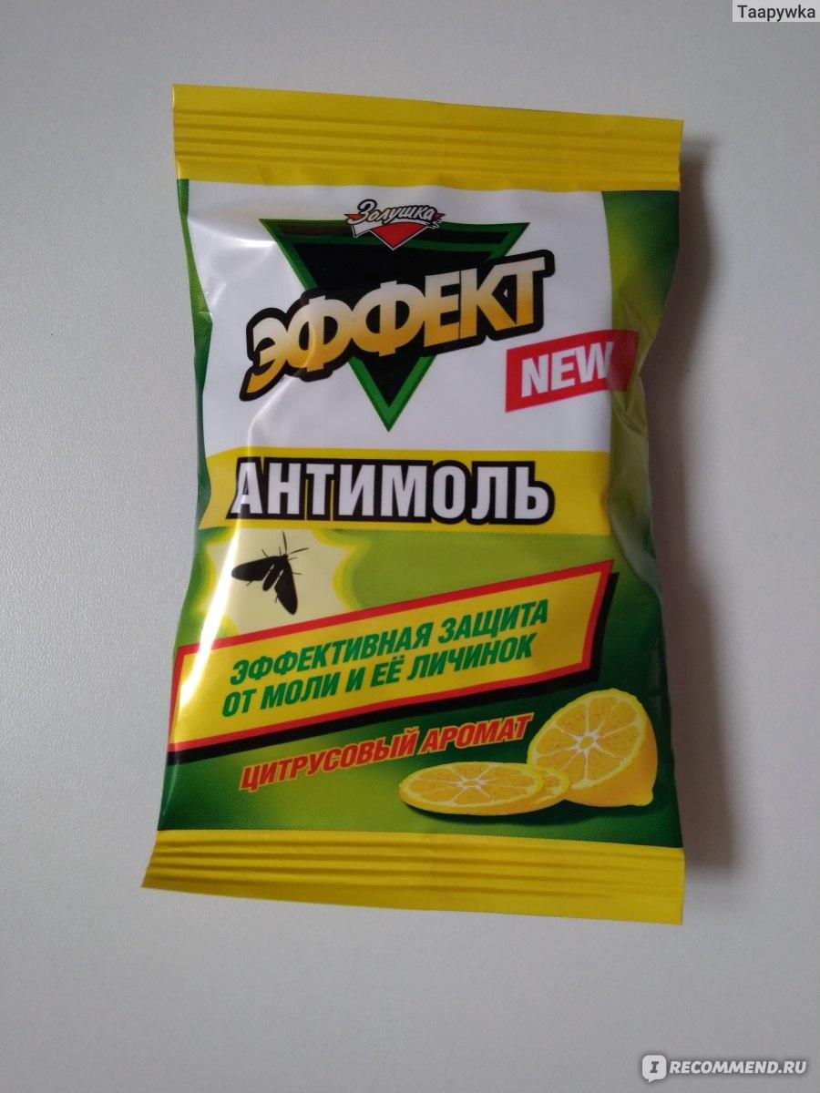 Эффективные средства от пищевой моли и ее личинок