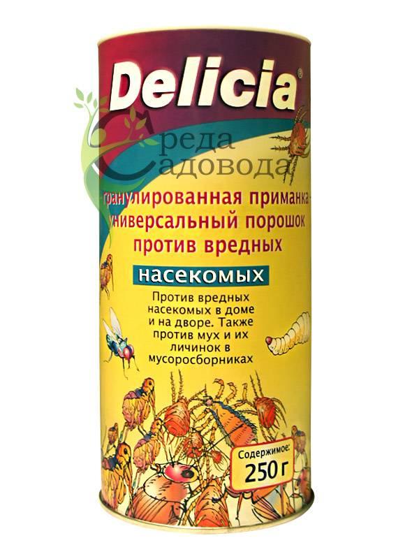 Водорастворимые средства от тараканов