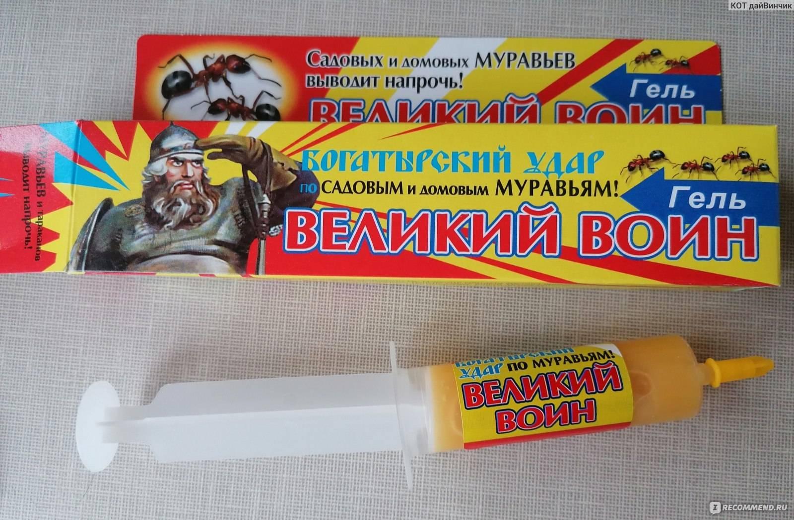 Гель от тараканов великий воин: инструкция по применению