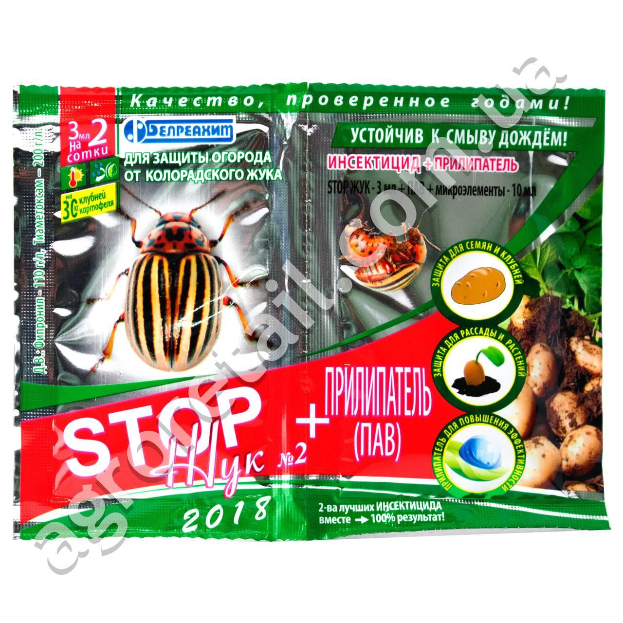 Препарат жукоед от колорадского жука: инструкция по применению, отзывы