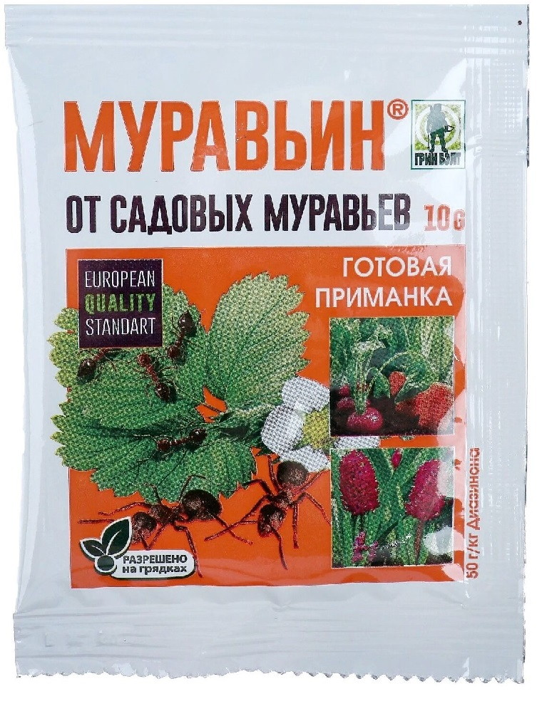 Муравьин г — инструкция по применению от вредителей, доза, видео