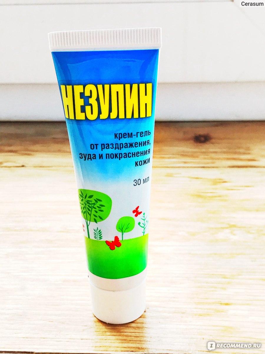 Лучшие средства от комаров или как снять зуд
