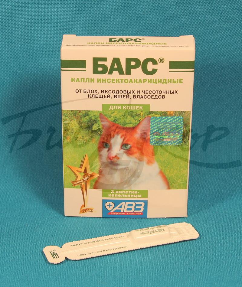 Капли от блох для кошек на холку отзывы о применении и инструкция