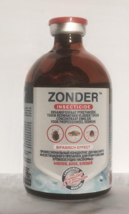 Тестируем инсектицид зондер (zonder) от клопов