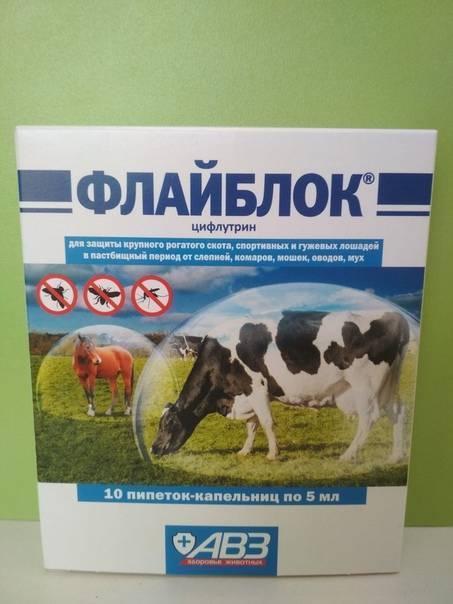 Средства защиты от слепней для человека и животных: аэрозоли и ловушки