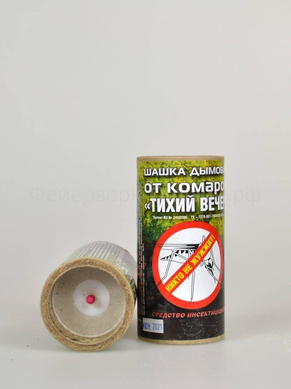 Эффективные дымовые шашки от комаров - отзывы и описание