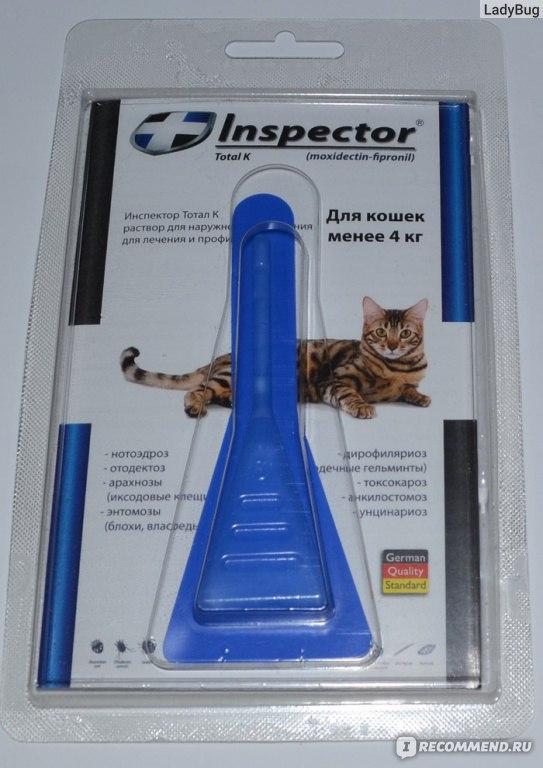 Капли инспектор для кошек: отзывы, состав, инструкция, где купить
