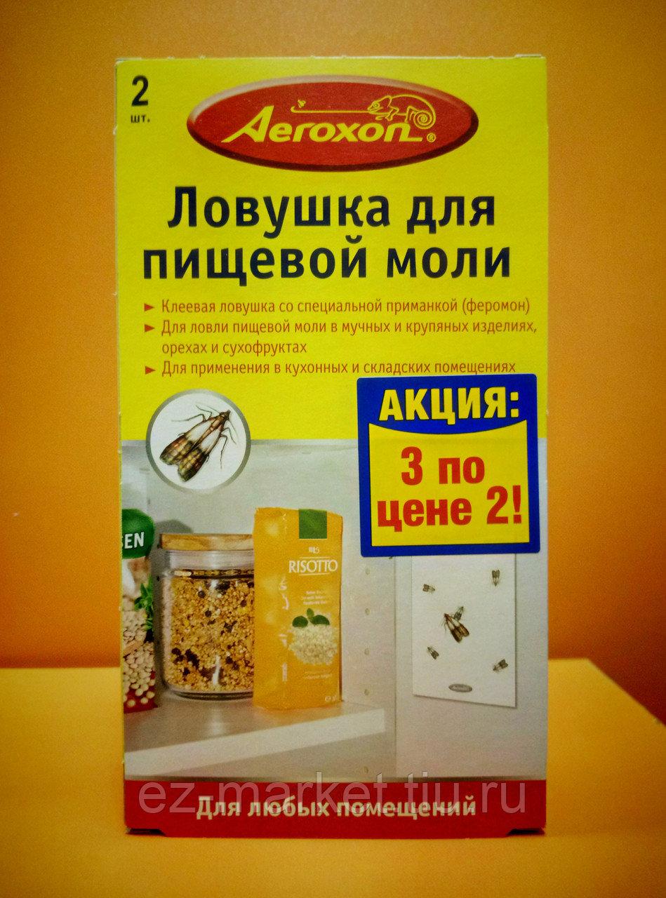 Пищевая моль и способы борьбы с ней