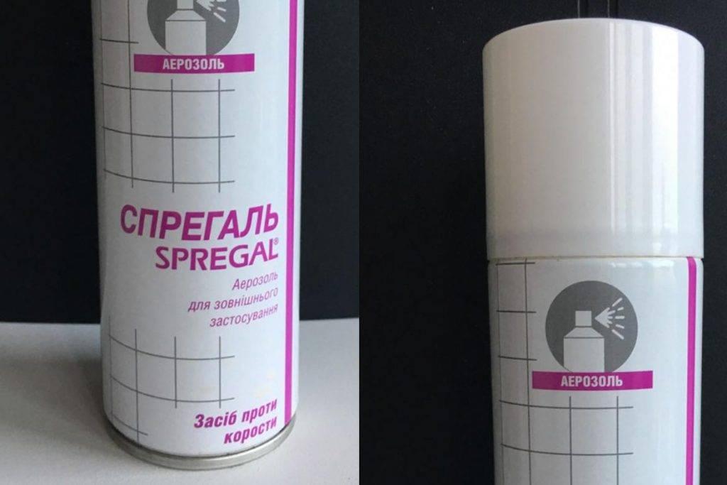 Спрегаль – инструкция по применению спрея от чесотки и демодекоза