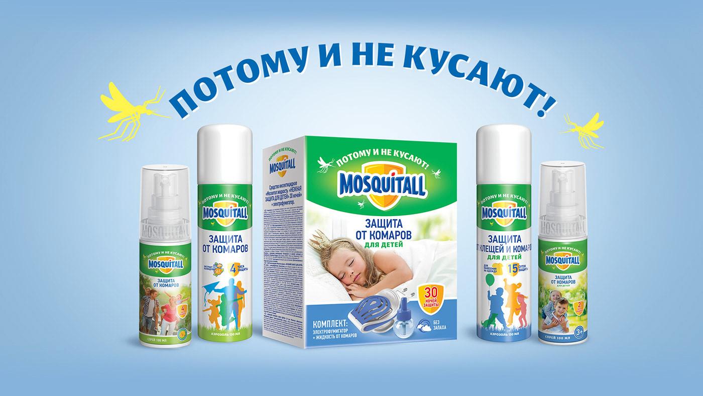 Mosquitall (москитол) спрей от комаров, мокрецов, москитов с экстрактом орхидеи (для детей и взрослых), 100 мл