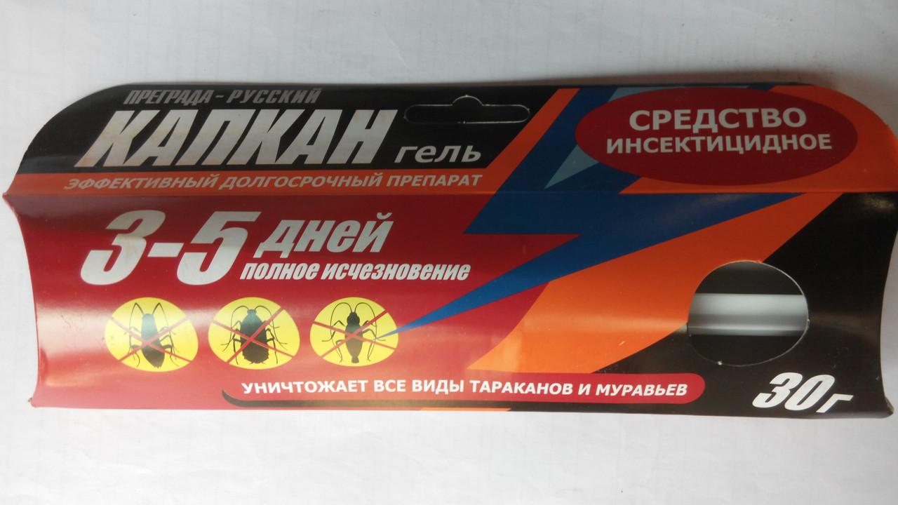 Мощное средство от тараканов - штурм-гель-паста «капкан»