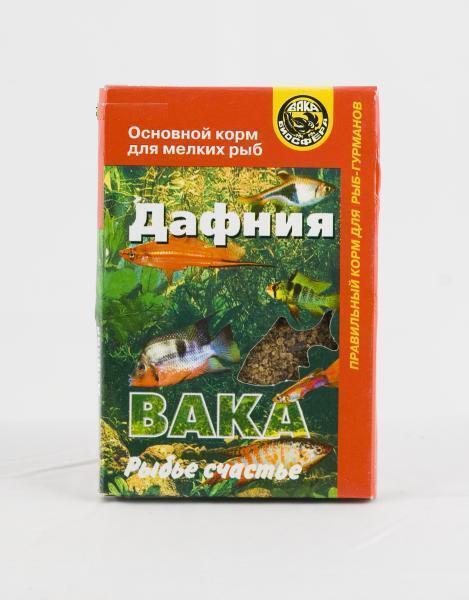 Дафнии (daphnia): внешний вид, жизненный цикл и рацион питания
