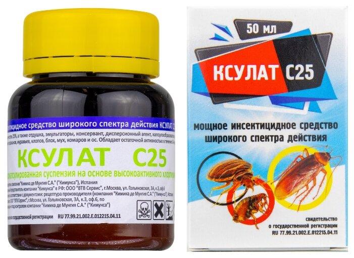 Препарат ксулат с25 и ксулат микро от клопов: состав и форма выпуска, инструкция по применению, отзывы