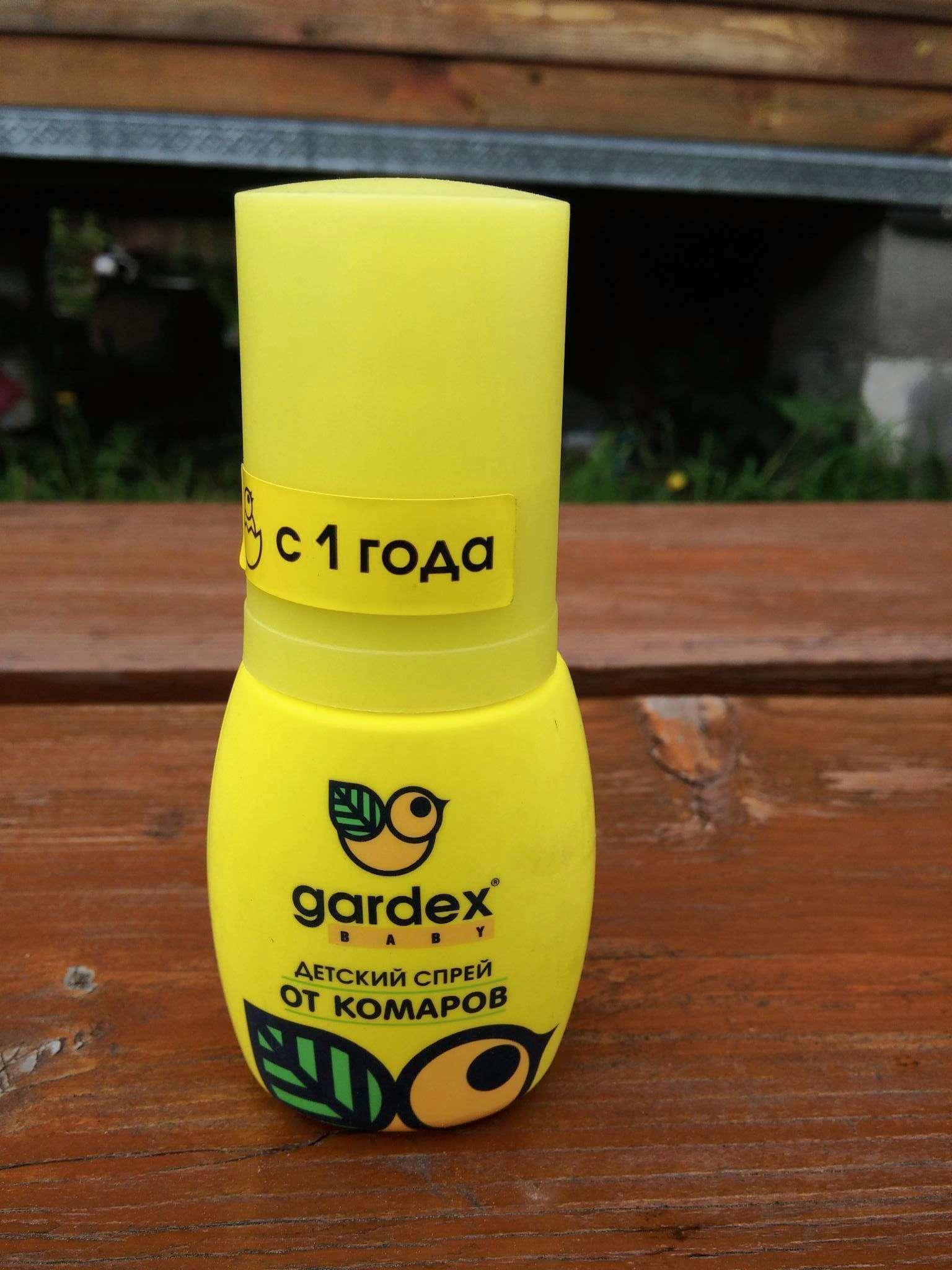 Надёжная защита от клещей с помощью препаратов гардекс