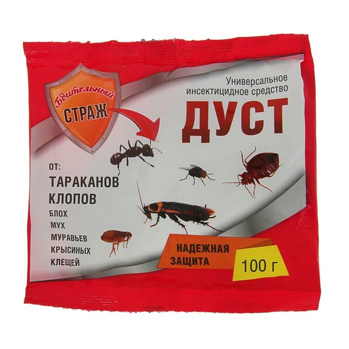Дусты (порошки) против тараканов: эффективность, принцип действия, способы использования