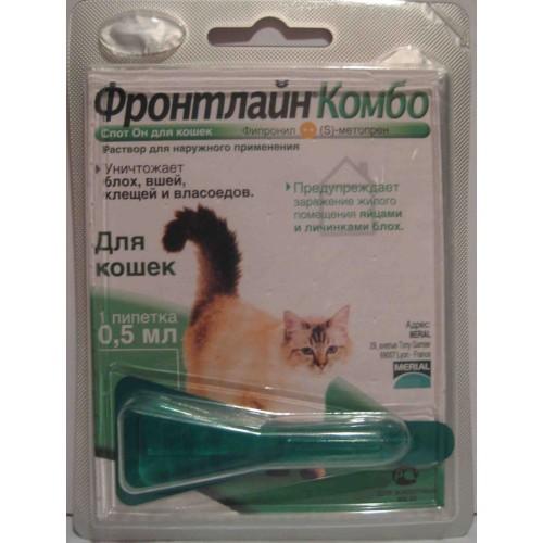 Средства от блох для кошек - отзывы о каплях и спреях