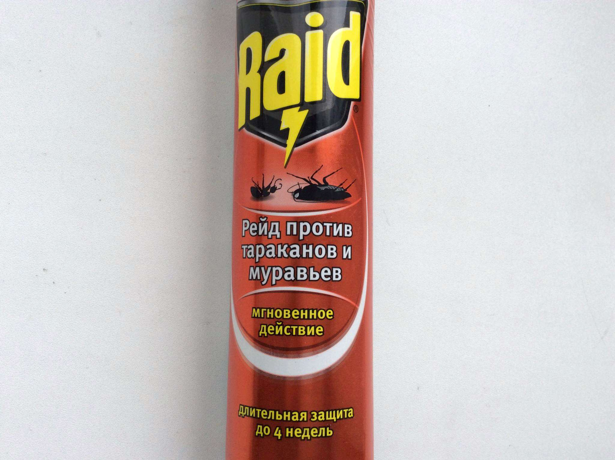 Аэрозоль raid от тараканов