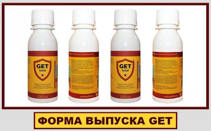 Гет от клопов: инструкция по применению средства, а также цена препарата get русский фермер