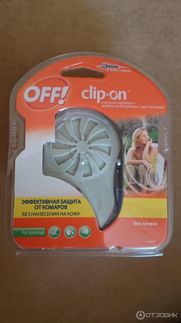 Купить off! (офф) clip-on, прибор на батарейках от комаров
