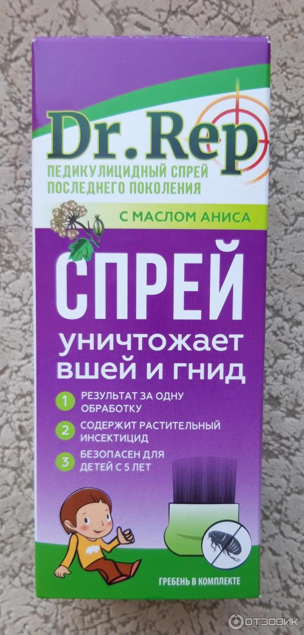 Применение керосина от вшей и гнид